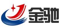 安平县金驰金属丝网制造有限公司